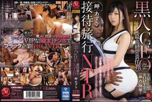 ดูหนังโป๊ออนไลน์ Porn xxx Jav Av Azusa Misaki รับแขกปืนโตซีอีโอผิวสี JUY-906เอวี ซับไทย