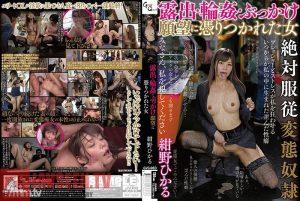 ดูหนังโป๊ออนไลน์ Porn xxx Jav Av Hikaru Konno ขึ้นขย่มในออฟฟิตtag_star_name: <span>Hikaru Konno</span>