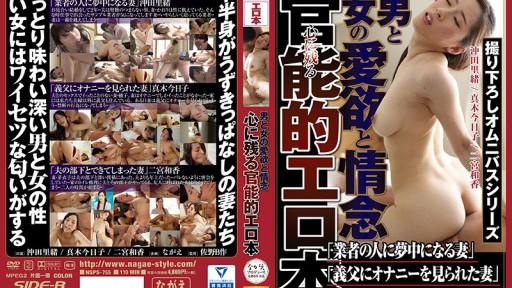 ดูหนังโป๊ออนไลน์ S-Cute-htr_017 Inaba Ruka พาเด็กนมใหญ่มาเย็ด