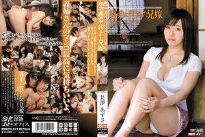 ดูหนังโป๊ออนไลน์ Porn xxx Jav Av Azusa Nagasawa พี่สะใภ้ยอดกตัญญู MDYD-631เอวี ซับไทย