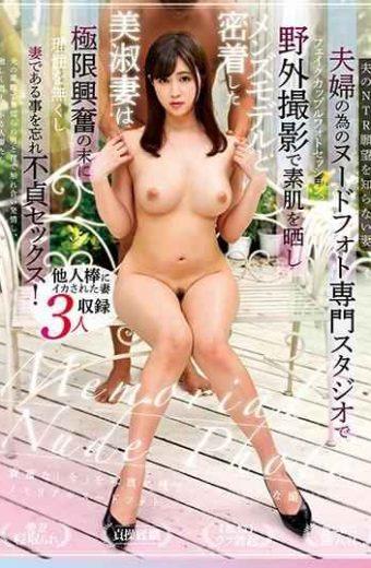 ดูหนังโป๊ออนไลน์ S-Cute-htr_012 Mirai Haruka