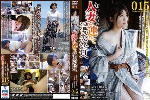 ดูหนังโป๊ออนไลน์ Porn xxx Jav Av C-2469 ไปเที่ยวบ่อน้ำพุร้อนสบายทั้งตัว สบายทั้งรูtag_star_name: <span>Murayama Kyousuke</span>