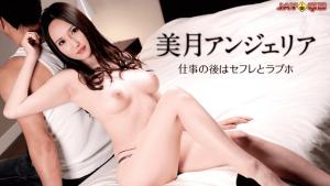 ดูหนังโป๊ออนไลน์ Porn xxx Jav Av Caribbeancom 110219-001 Mizuki Angeliatag_movie_group: Caribbeancom