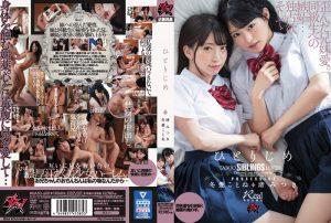 ดูหนังโป๊ออนไลน์ Porn xxx Jav Av DASD-600tag_star_name: <span>Nagisa Mitsuki</span>