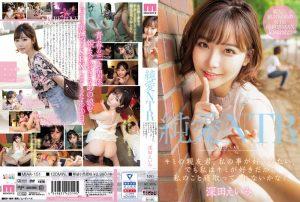 ดูหนังโป๊ออนไลน์ Porn xxx Jav Av MIAA-151 Eimi Fukadaท่าหมา