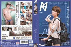 ดูหนังโป๊ออนไลน์ Porn xxx Jav Av KMHRS-001 Ito Koiwatag_movie_group: <span>KMHRS</span>
