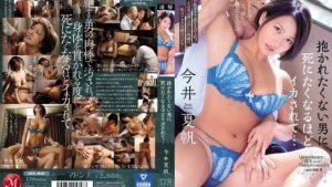 ดูหนังโป๊ออนไลน์ Porn xxx Jav Av Kaho Imai ไหนแค่ค้างเล่นง้างตั้งสามดอก JUL-045tag_star_name: <span>Kaho Imai</span>