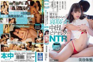 ดูหนังโป๊ออนไลน์ Porn xxx Jav Av HND-760 แค้นเท่าบ้านเดี๋ยวร่านให้ดู Mitani Akaritag_movie_group: <span>HND-760</span>