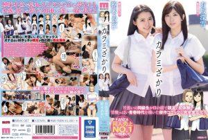 ดูหนังโป๊ออนไลน์ Porn xxx Jav Av Miyuki Arisaka & Aoi Kukurigi นึกว่าใสที่แท้ใจขาวขุ่น MIMK-067tag_star_name: <span>Miyuki Arisaka</span>