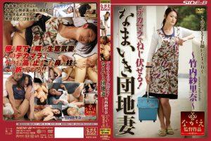 ดูหนังโป๊ออนไลน์ Porn xxx Jav Av NSPS-208 Murakami Risaไอโล้นหื่น