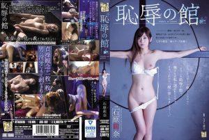 ดูหนังโป๊ออนไลน์ Porn xxx Jav Av Rina Ishihara เสียวยกร่องห้องแห่งราคะ ADN-092tag_star_name: <span>Rina Ishihara</span>