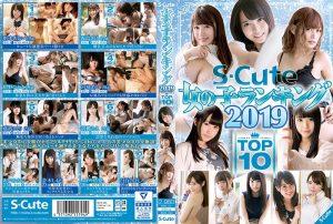ดูหนังโป๊ออนไลน์ Porn xxx Jav Av SQTE-253หนัง x ญี่ปุ่น