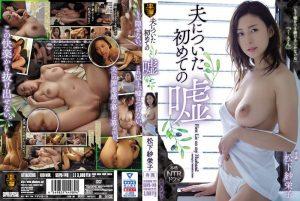 ดูหนังโป๊ออนไลน์ Porn xxx Jav Av Saeko Matsushita บ่แค่แอบฮักสักพักเฮ็ด SSPD-149tag_movie_group: <span>SSPD</span>