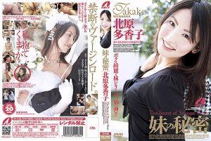 ดูหนังโป๊ออนไลน์ Porn xxx Jav Av Takako Kitahara กานดากนิษฐา XV-528tag_star_name: <span>Takako Kitahara</span>