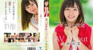 ดูหนังโป๊ออนไลน์ Yuna Ogura อยากเป็นสาวเต็มตัว STAR-854