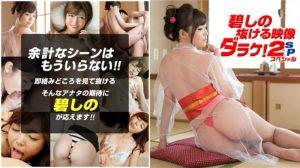 ดูหนังโป๊ออนไลน์ Porn xxx Jav Av 1Pondo 010820_001 Exiting Video Darake 2 Special Edition – Aoi Shinotag_movie_group: <span>1Pondo</span>