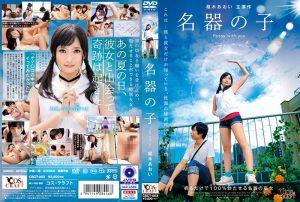 ดูหนังโป๊ออนไลน์ Porn xxx Jav Av ฤดูฝันฉันปรี้เธอ หนังavซับไทย Aoi Kururigi CSCT-003หนังโป๊ญี่ปุ้น
