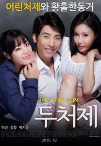 ดูหนังโป๊ออนไลน์ Porn xxx Jav Av Two Sisters-In-Lawหนัง x เกาหลี