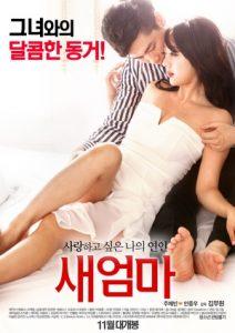 ดูหนังโป๊ออนไลน์ Porn xxx Jav Av Stepmomเกาหลี