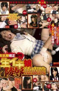 ดูหนังโป๊ออนไลน์ Porn xxx Jav Av AT-140 Arimoto Sayoเย็ดแรง