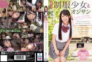 ดูหนังโป๊ออนไลน์ Porn xxx Jav Av MUDR-097 Kousaka Mirinatag_movie_group: <span>MUDR</span>