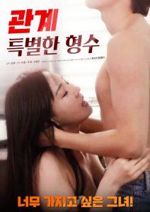 ดูหนังโป๊ออนไลน์ Porn xxx Jav Av Special Girlเกาหลี