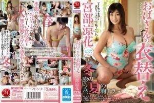 ดูหนังโป๊ออนไลน์ Porn xxx Jav Av AVซับไทย Miyabe Suzukaปิดเกมอย่าช้าคุณน้ามีใจ JUX-605tag_movie_group: <span>JUX</span>