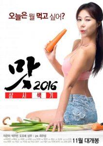 ดูหนังโป๊ออนไลน์ Porn xxx Jav Av Three Sexy Mealsหนัง x เกาหลี