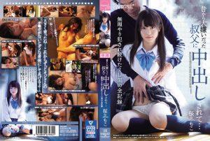 ดูหนังโป๊ออนไลน์ Porn xxx Jav Av CAWD-043  Sakura Mokotag_star_name: <span>Sakura Moko</span>