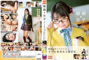 ดูหนังโป๊ออนไลน์ Porn xxx Jav Av EKDV-240 Tsubomitag_star_name: <span>Tsubomi</span>