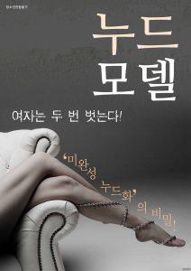 ดูหนังโป๊ออนไลน์ Porn xxx Jav Av Nude Modelหนัง x เกาหลี