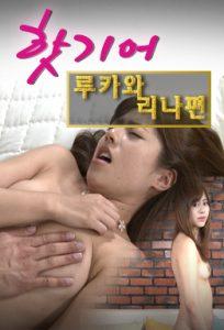 ดูหนังโป๊ออนไลน์ Porn xxx Jav Av Hot Gearหัวนม