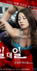 ดูหนังโป๊ออนไลน์ Porn xxx Jav Av One on Oneหนัง x เกาหลี