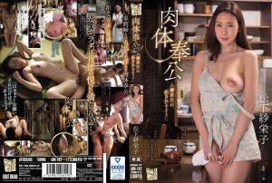 ดูหนังโป๊ออนไลน์ Porn xxx Jav Av Av ซับไทย พิศวาสค่าเช่าบ้าน ADN-162หนังAv