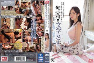 ดูหนังโป๊ออนไลน์ Porn xxx Jav Av Aoi เกาเหลาเครื่องแน่นยัยแว่นมหาภัย SSNI-485สาวแว่น