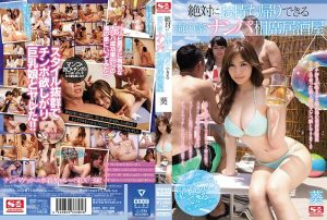 ดูหนังโป๊ออนไลน์ Porn xxx Jav Av SSNI-360 Aoi หาดสวรรค์หรรษาtag_star_name: <span>Aoi</span>