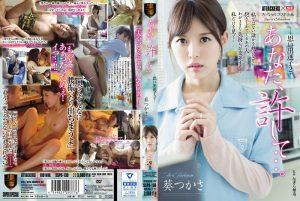 ดูหนังโป๊ออนไลน์ Porn xxx Jav Av SSPD-130 ความจำสั้นแต่ดอฉันยาว Aoi Tsukasatag_movie_group: <span>SSPD</span>