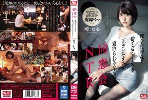 ดูหนังโป๊ออนไลน์ Porn xxx Jav Av SSNI-675 Aoi Tsukasaสาวผมสั้น