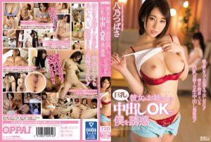 ดูหนังโป๊ออนไลน์ Porn xxx Jav Av PPPD-689 Hachino Tsubasaสาวผมสั้น