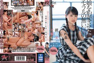 ดูหนังโป๊ออนไลน์ Porn xxx Jav Av DASD-618 Himeno Kotometag_movie_group: DASD