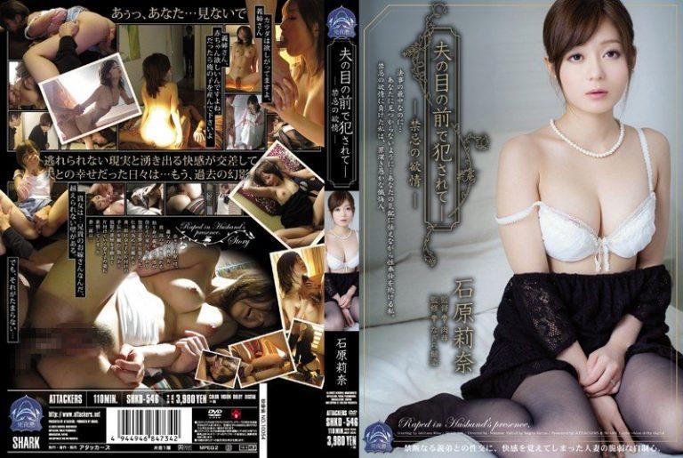 ดูหนังโป๊ออนไลน์ ข้อห้ามของตัณหา เลยแอบไปขึ้นห้องเย็ดหีคุณหนูสุดสวยหีฟิตเวอร์ Ishihara Rina