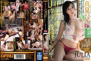 ดูหนังโป๊ออนไลน์ Porn xxx Jav Av PPPD-679 JuliaCensored