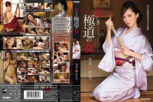 ดูหนังโป๊ออนไลน์ Porn xxx Jav Av Kaede Fuyutsuki เทพธิดายากูซ่า IPZ-344tag_movie_group: <span>IPZ</span>
