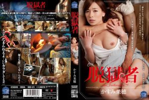ดูหนังโป๊ออนไลน์ Porn xxx Jav Av Kaho Kasumi ซั่มหกคะเมนเดนทรชน SHKD-576หัวนมใหญ่
