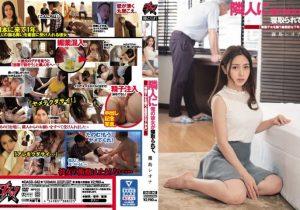 ดูหนังโป๊ออนไลน์ Porn xxx Jav Av Karen Ishida แฟนงี่เง่าสะเด่ามนุษย์ลุง DASD-542tag_movie_group: DASD