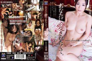 ดูหนังโป๊ออนไลน์ Porn xxx Jav Av RBD-482 ยืมเมียหน่อยเดี๋ยวปล่อยผ่าน Kasumi Kahoavซัพไทย