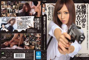 ดูหนังโป๊ออนไลน์ Porn xxx Jav Av IPZ-580 Kishi Ainotag_movie_group: <span>IPZ</span>