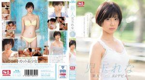 ดูหนังโป๊ออนไลน์ Porn xxx Jav Av SSNI-702 Kodama Renatag_star_name: <span>Kodama Rena</span>