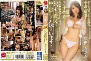 ดูหนังโป๊ออนไลน์ Porn xxx Jav Av JUL-058  Kurisu Minamitag_star_name: <span>Kurisu Minami</span>