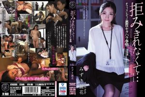 ดูหนังโป๊ออนไลน์ Porn xxx Jav Av ATID385 Mizuki Reikatag_star_name: <span>Mizuki Reika</span>